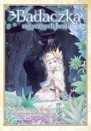 Jednotomówki Waneko - Badaczka mitycznych bestii