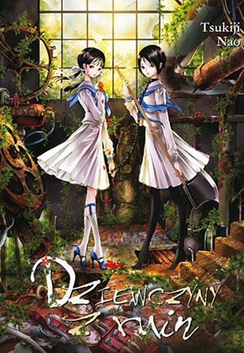 Dziewczyny z ruin