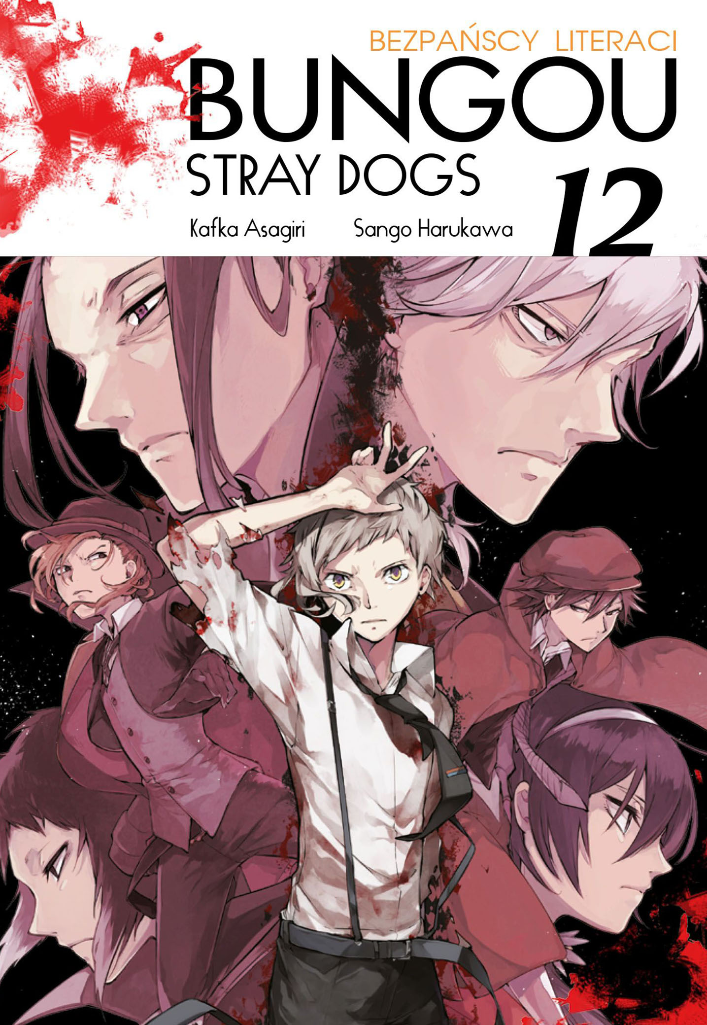 Bungou Stray Dogs - Bezpańscy Literaci - tom 12