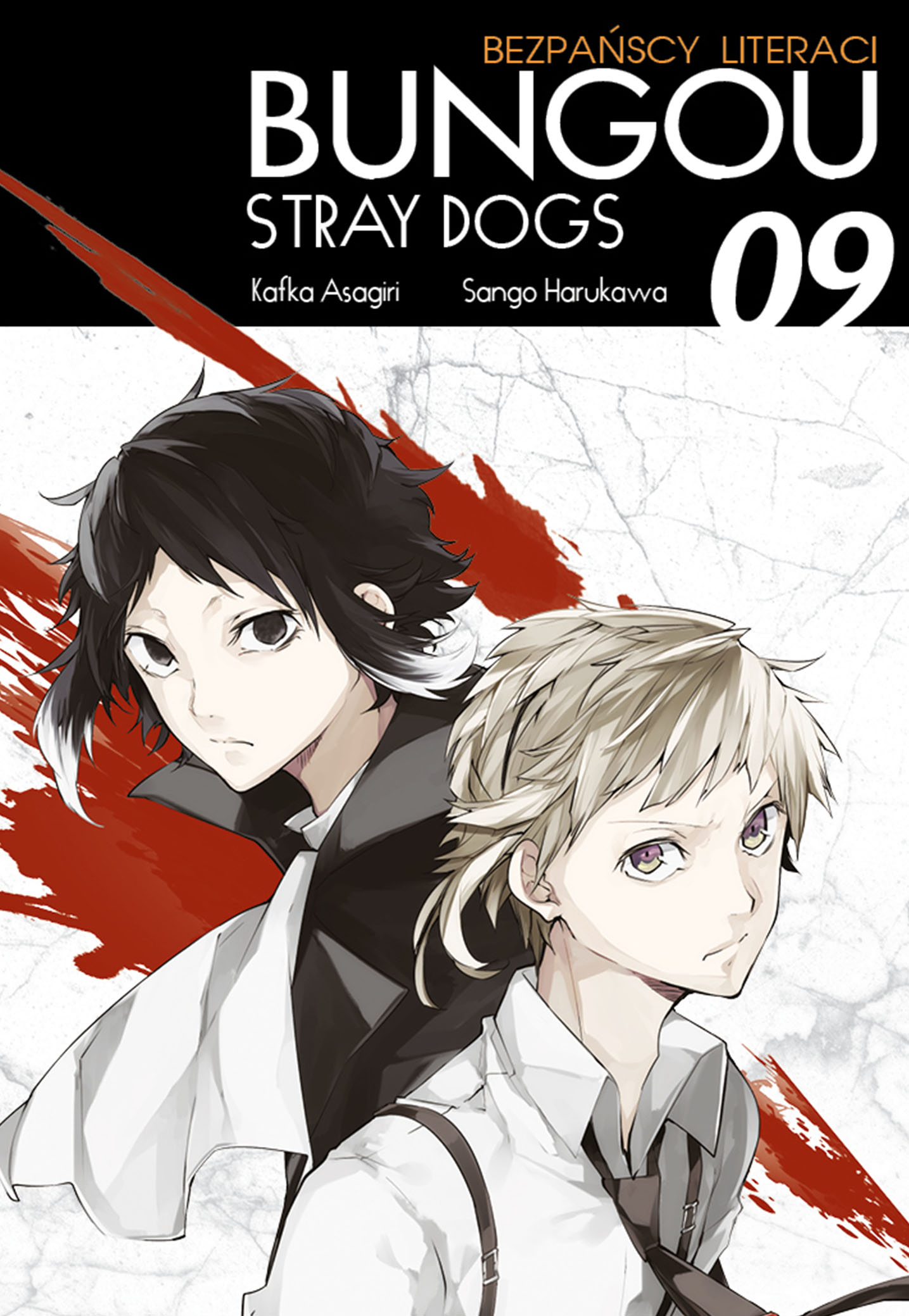 Bungou Stray Dogs - Bezpańscy Literaci: tom 9