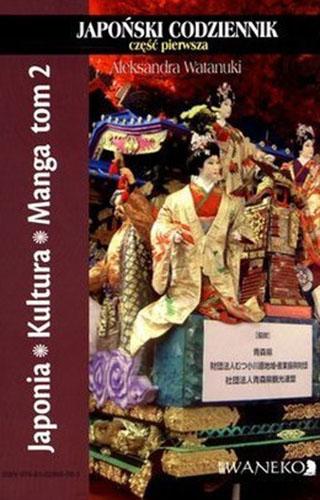 Japoński Codziennik - część pierwsza