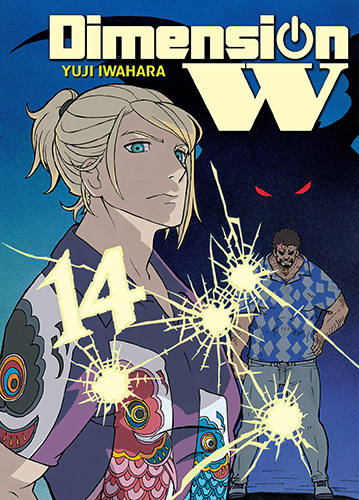 Dimension W: tom 14