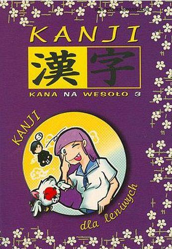 Kanji dla leniwych