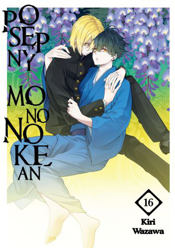 Posępny Mononokean - tom 16