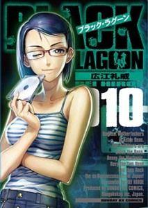 blacklagoon10
