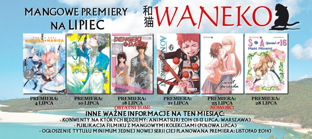 waneko monthly july