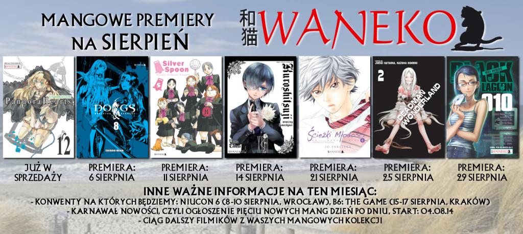 waneko_monthly