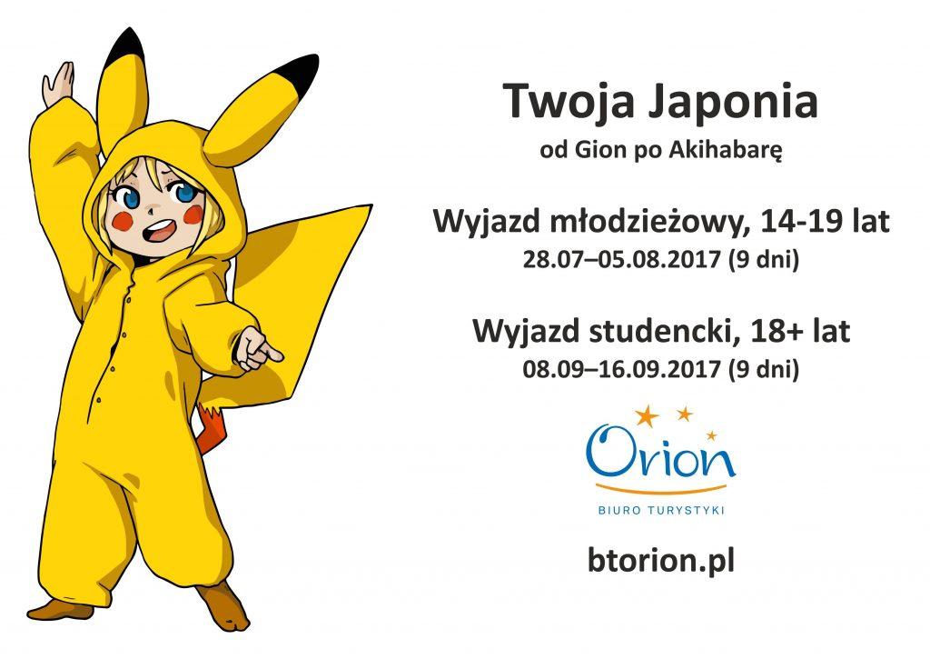 grafiki-promo-azja-japonia-b_v2