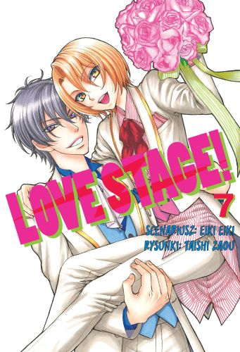 Love Stage! - tom 7