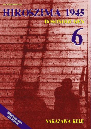 tom 6