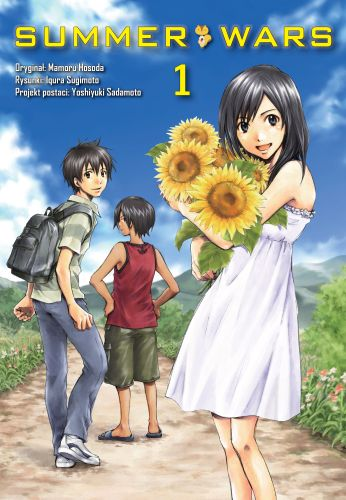Summer Wars - tom 1