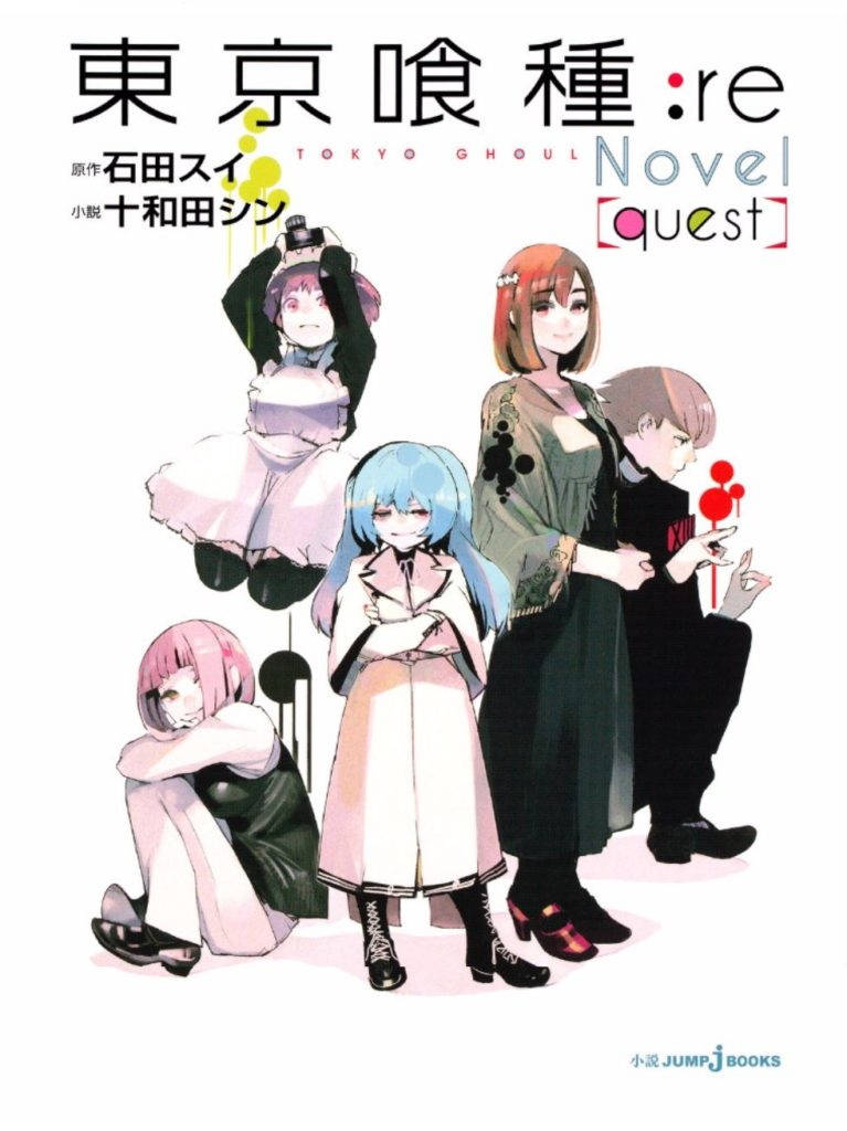 Tokyo_Ghoul_re_quest_cover.png-767x1024.jpg