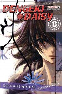 Dengeki_Daisy_13_front_V2
