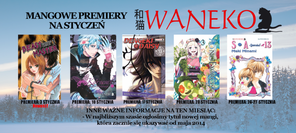 waneko monthly january 2014